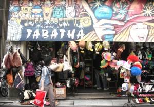 Negozio di cappelli a Shimokitazawa