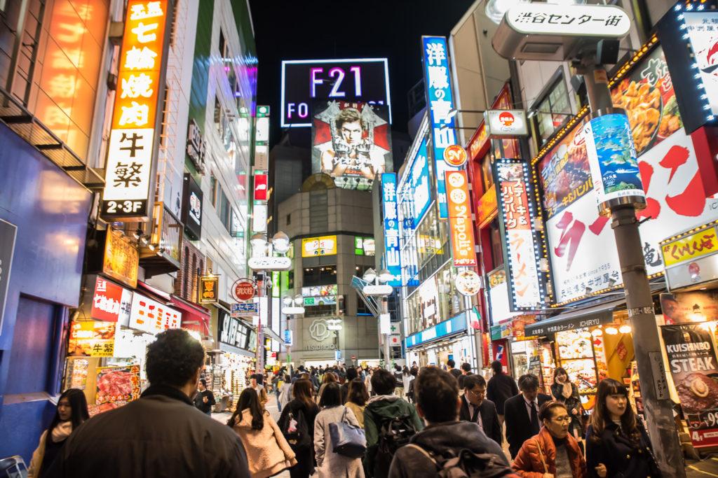 Shibuya Japanese Street Food Tour35